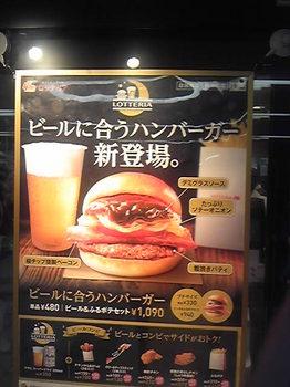 L_Beer_P.jpg